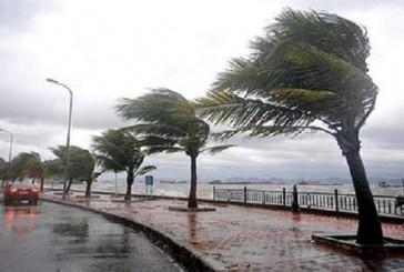 """""""الأرصاد"""" تحذر من حالة مطرية وعواصف رعدية بدءاً من الخميس"""