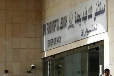 انتحار مواطن بإلقاء نفسه من الدور الخامس في مستشفى الملك فهد بجدة