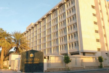 العدل: 3 آلاف قضية ضد متعثرين في سداد ديون أقل من 20 ألف ريال