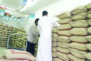 تغريم شركة لاستيراد وبيع الأرز 3 ملايين ريال لتثبيتها الأسعار