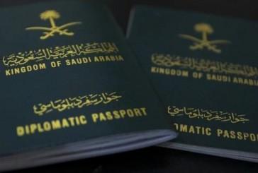 """فرنسا تعفي حملة الجواز السعودي الخاص من تأشيرة """"شنجن"""" لدخول أراضيها"""