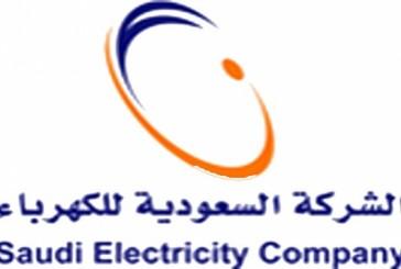 """""""الكهرباء"""": 700 ميجا وات حجم استهلاك مشروعي مترو الرياض وقطار الحرمين"""