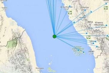 المساحة الجيولوجية: هزتان أرضيتان في منتصف البحر الأحمر