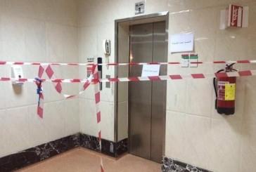 """""""الدفاع المدني"""" يكشف سبب سقوط مصعد في مستشفى أهلي بالطائف"""