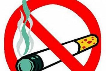 زيادة أربعة ريالات لعلبة «التبغ».. التعرفة الجمركية الجديدة على السجائر