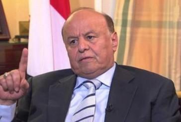 الرئيس اليمني: الدولة تقترب من العودة.. والمليشيات تبحث عن طوق نجاة