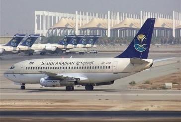 مطار الملك عبدالعزيز بجدة يعلن عودة تدريجية للحركة الجوية