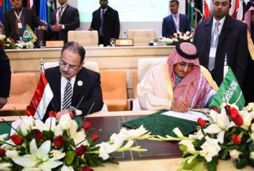 مصر والمملكة توقعان اتفاقية تعاون للحماية المدنية