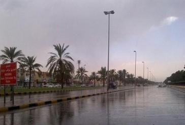 أمطار غزيرة متوقعة على المنطقة الشرقية