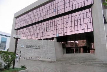 """""""غرفة الرياض"""" تعلن عن 374 وظيفة نسائية ورجالية الاثنين القادم"""