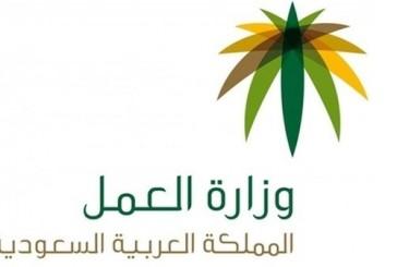 """""""العمل"""": 20 ألف وظيفة للسعوديين بعد توطين نشاط بيع وصيانة أجهزة الجوالات"""