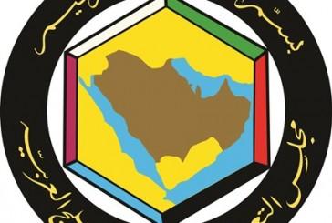 المجلس الوزاري لمجلس التعاون يعقد دورته الـ138 بمدينة الرياض