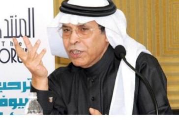 الموت يغيب الكاتب السعودي عبدالرحمن الوابلي