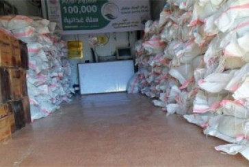 """مركز الملك سلمان للإغاثة يوزع 4 آلاف سلة غذائية للمتضررين في مديرية """"الصلو"""" بتعز"""