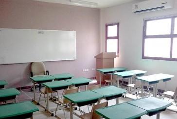 التعليم: لا موعد للنقل الخارجي قبل إغلاق الطلبات