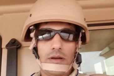 استشهاد عريف من الحرس الوطني في الربوعة
