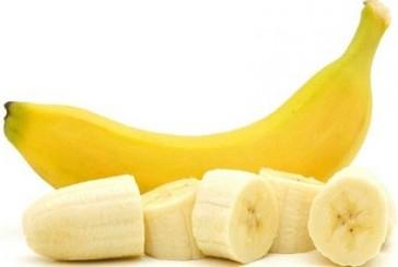 فوائد مذهلة لتناول الموز.. تعرّف عليها