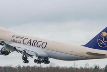 عودة طائرة سعودية متجهة إلى جدة لمطار القاهرة نتيجة عطل فني