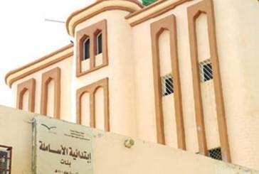 عزل 8 طالبات بمدرسة ابتدائية بعد إصابتهن بالجرب في أبو عريش