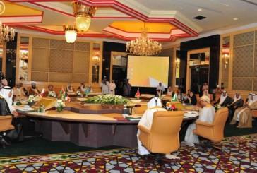 المنظومة الصاروخية والسوق المشتركة يتصدران أولويات الخليج