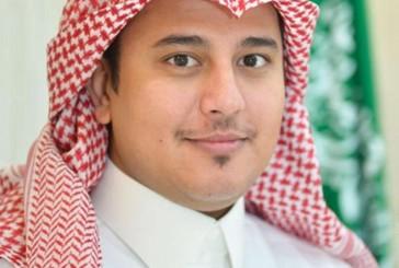 """""""صحة القصيم"""" تعلن توظيف 712 من طالبي العمل"""