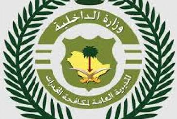 """الإطاحة بأكبر مروج للمخدِرات عبر """" السناب شات """" في الرياض"""