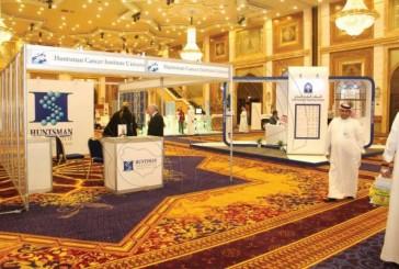 6 مدن سياحة علاجية في الخليج تغني عن العلاج بالخارج