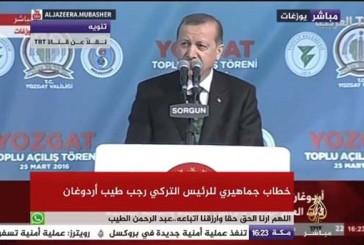 فيديو.. أردوغان يوقف خطابه أمام الجماهير ليستمع لأذان العصر