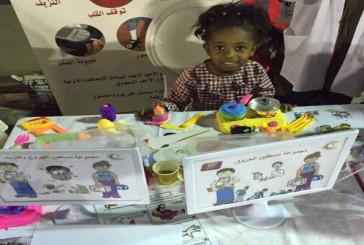 الهلال الأحمر السعودي بالمنطقة الشرقية يشارك في اليوم العربي لليتيم