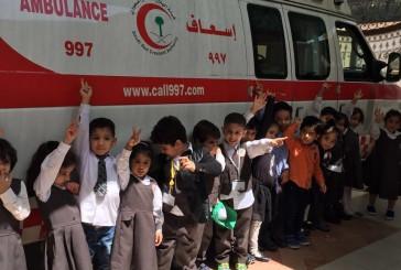 القسم النسائي للهلال الأحمر بالشرقية يقيم برنامج توعوي ترفيهي لأطفال روضة بالقطيف