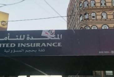 (شكراً سلمان) رسالة من قلب صنعاء  والمقاومة تتفاعل معها على مشارف العاصمة