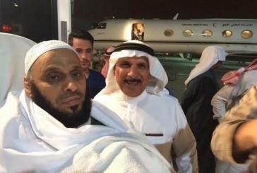 بالصور..وصول الشيخ عائض القرني إلى الرياض