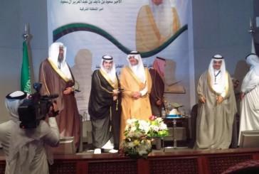 أمير المنطقة الشرقية يكرم تعليم الهيئة الملكية بالجبيل