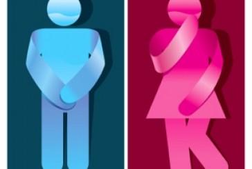 علاج واعد لمرض سلس البول incontinence