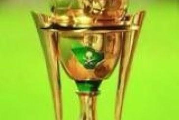 كأس ولي العهد : الوطني يتأهل إلى دور الـ 16 بفوزه على الاتفاق