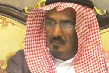 """وفاة الشاعر الكبير """"سعد بن جدلان"""""""