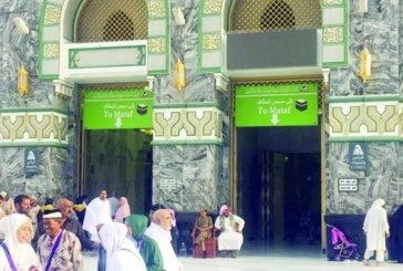 شؤون الحرمين تحدد لزوار الحرم الأبواب التي توصل مباشرة إلى صحن المطاف
