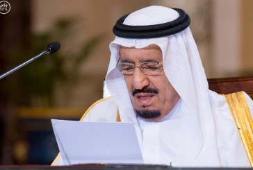 فيديو.. كلمة الملك سلمان بن عبدالعزيز أمام البرلمان المصري