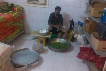 أمانة المدينة المنورة تغلق مطبخاً مخالفاً للاشتراطات الصحية