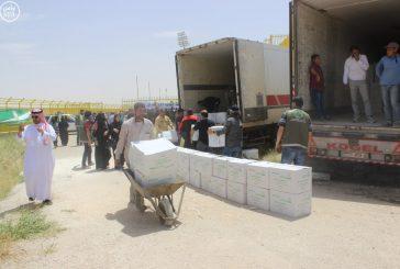 الحملة الوطنية السعودية توزع 881 طردا غذائيا على اللاجئين السوريين