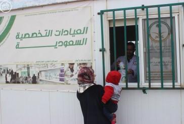 العيادات التخصصية السعودية تقدم حليب الأطفال لـ (540) طفلا سوريا
