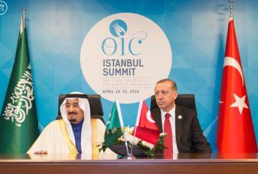 المملكة وتركيا توقعان على محضر إنشاء مجلس التنسيق السعودي التركي