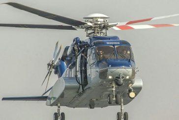 طيران الأمن ينقذ 28 شخصاً احتجزتهم السيول في وادي بيش بجازان