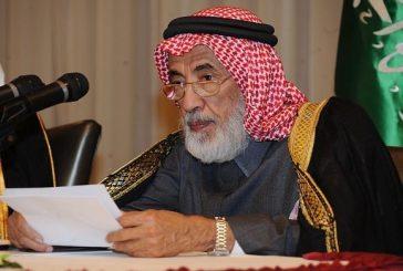 وفاة الدكتور عبدالله صالح العثيمين