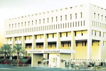 أسماء المقبولين نهائيا لوظائف الصندوق السعودي للتنمية
