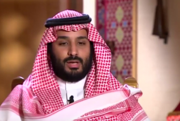 بالفيديو.. محمد بن سلمان يكشف ملامح «رؤية المملكة 2030»