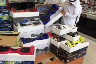 """لحماية المستهلكين .. """"التجارة"""" تبدأ تنفيذ جولاتها الرقابية على أجهزة """"السكوتر"""" الكهربائي"""