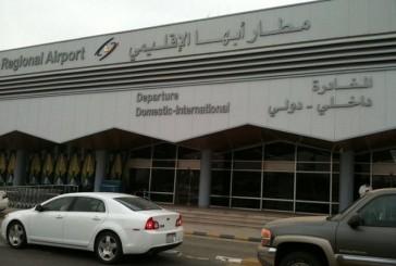 هبوط اضطراري لطائرة الخطوط السعودية في مطار أبها