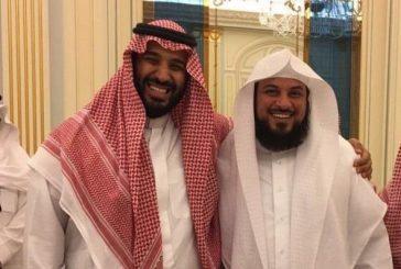 """الشيخ العريفي ينشر صورة له مع الأمير محمد بن سلمان بعد إعلان """"الروئة السعودية"""""""