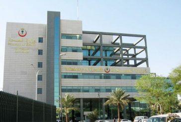 تعيين ناصر الدوسري مديرا للشؤون الصحية بمنطقة الرياض